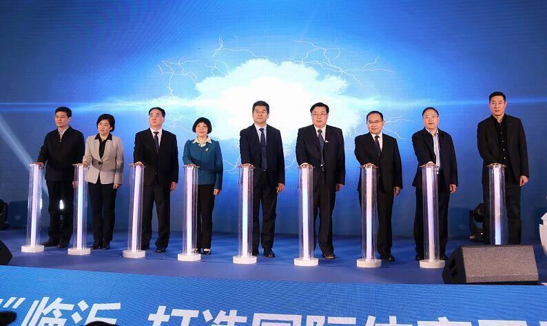 第二届山东体育用品博览会新闻发布会在济南召开