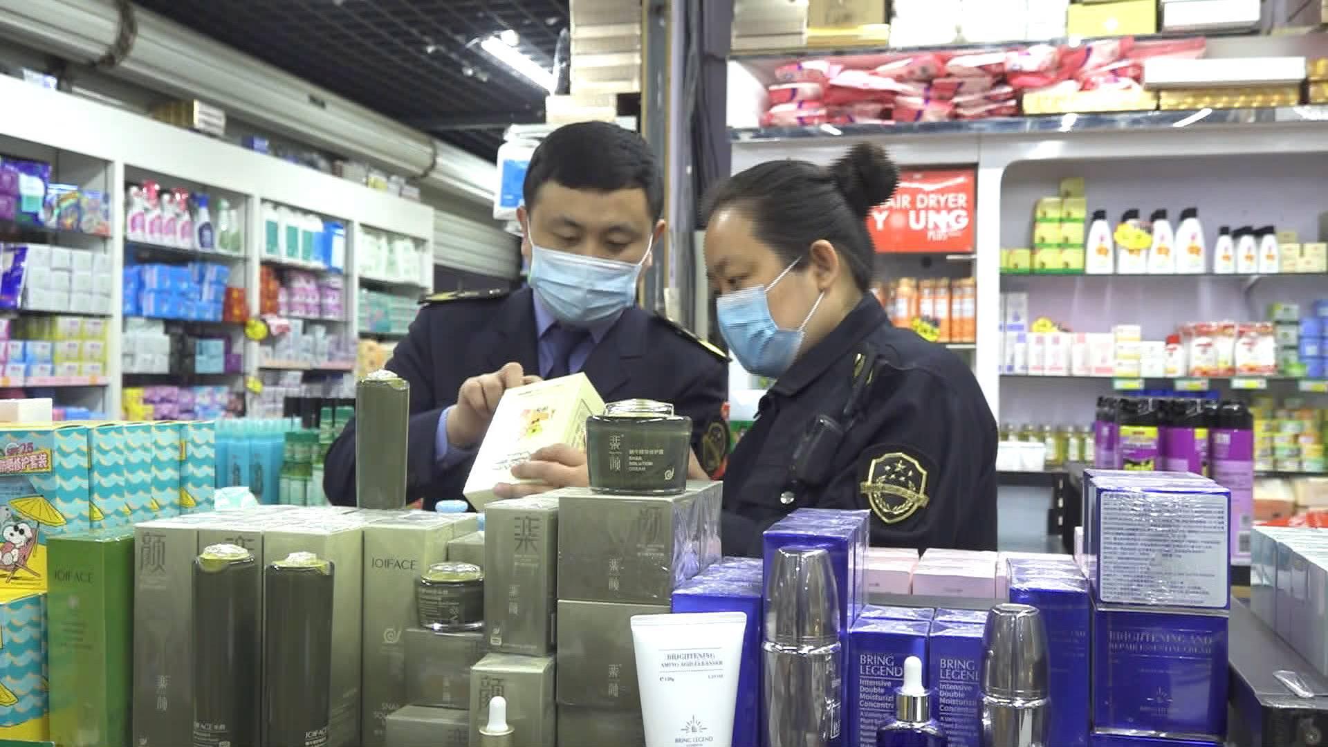 240秒丨淄博存在化妆品标签内容不全 产品过期现象  三家违规销售商家均被查封
