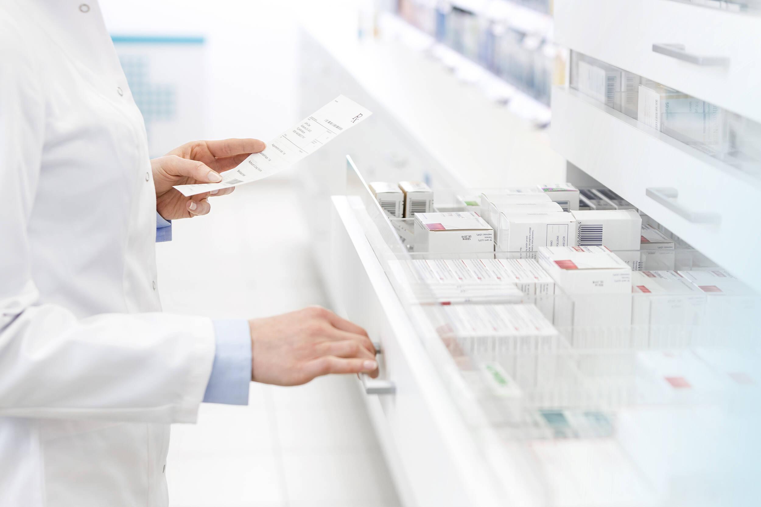 山东召开2021年度执业药师人才培养启动大会