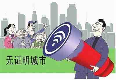 第一波红利来袭!淄博市首批589项事项无需群众提交证明材料