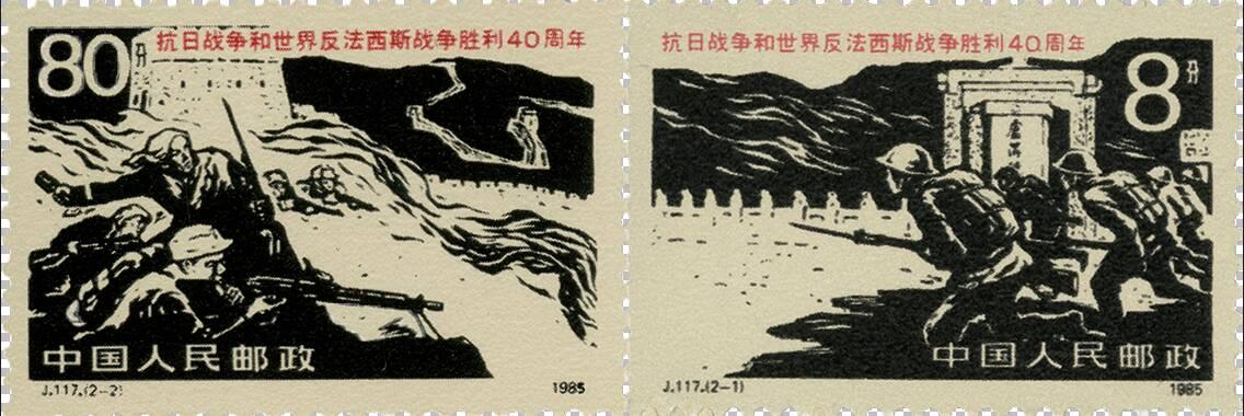 《【万和城娱乐官方登录平台】方寸百年看变化,奋斗百年再出发!》