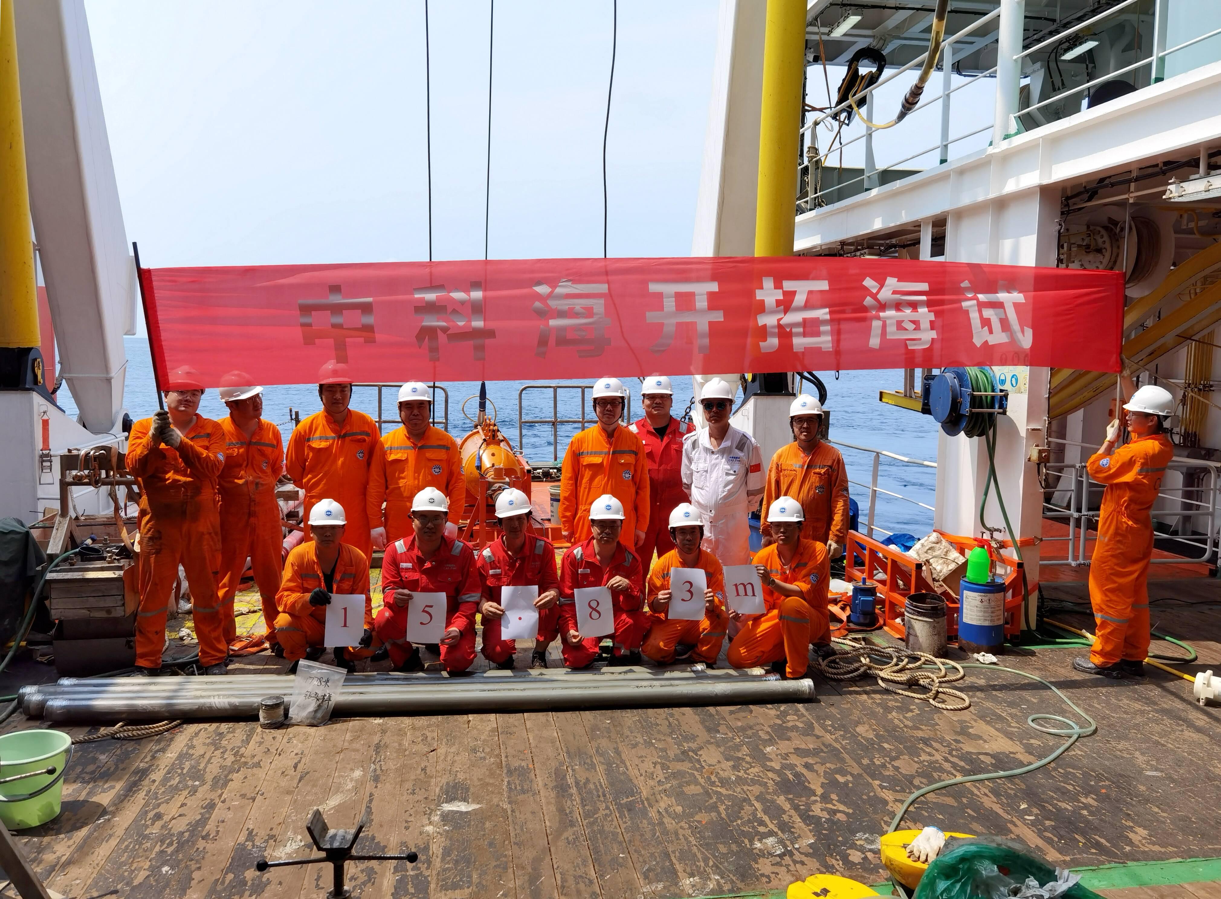 破纪录15.83米!海洋所自主研发深海装备成果转化结硕果