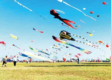 第38届潍坊国际风筝会今天19时30分开幕 闪电新闻同步直播
