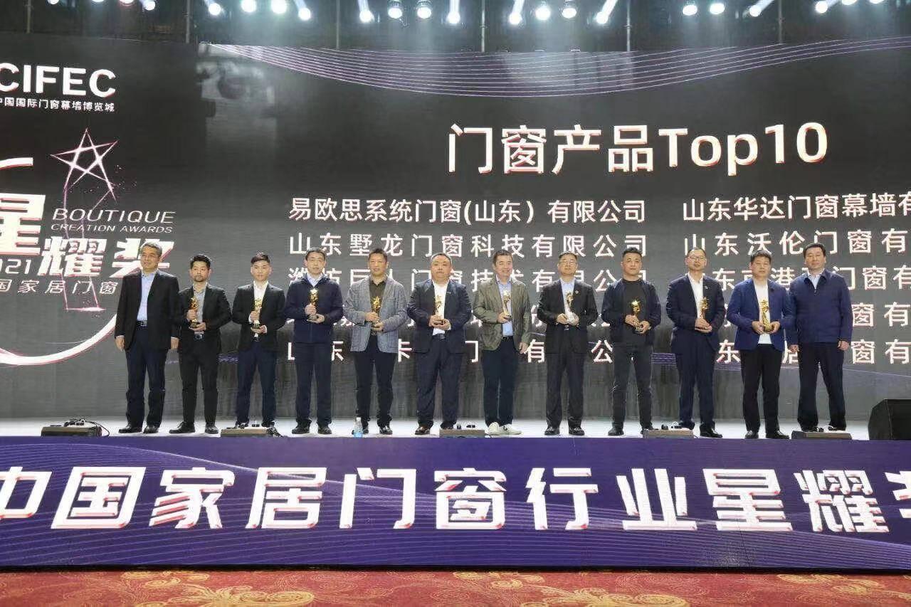 1300多家企业参展 第十二届中国(潍坊)家居门窗博览会五大亮点精彩纷呈