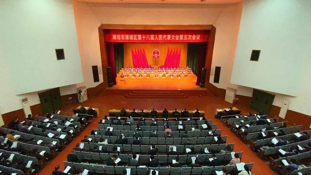 一图读懂2021年潍坊市潍城区政府工作报告