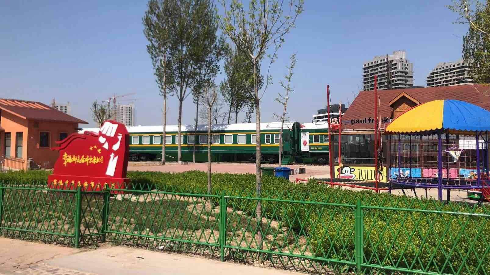 """""""济南老火车站""""将搬进德州庆云公园里"""