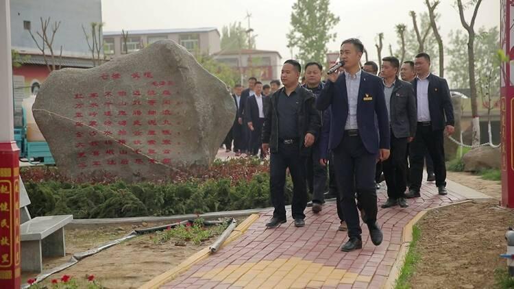 76秒|履新第一课!聊城冠县组织新当选的村党支部委员参观赵健民故居
