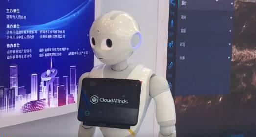 """28秒丨近百家企业齐聚济南!人工智能应用场景和前沿产品的""""盛宴""""来了"""