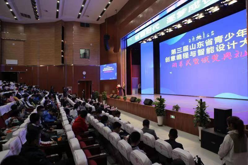 第三届山东省青少年创意编程与智能设计大赛决赛在济南举办