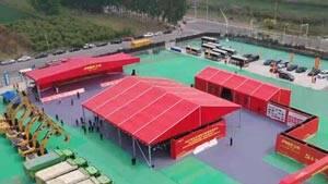 总投资110亿元 正威淄博新动能产业科技城项目开工