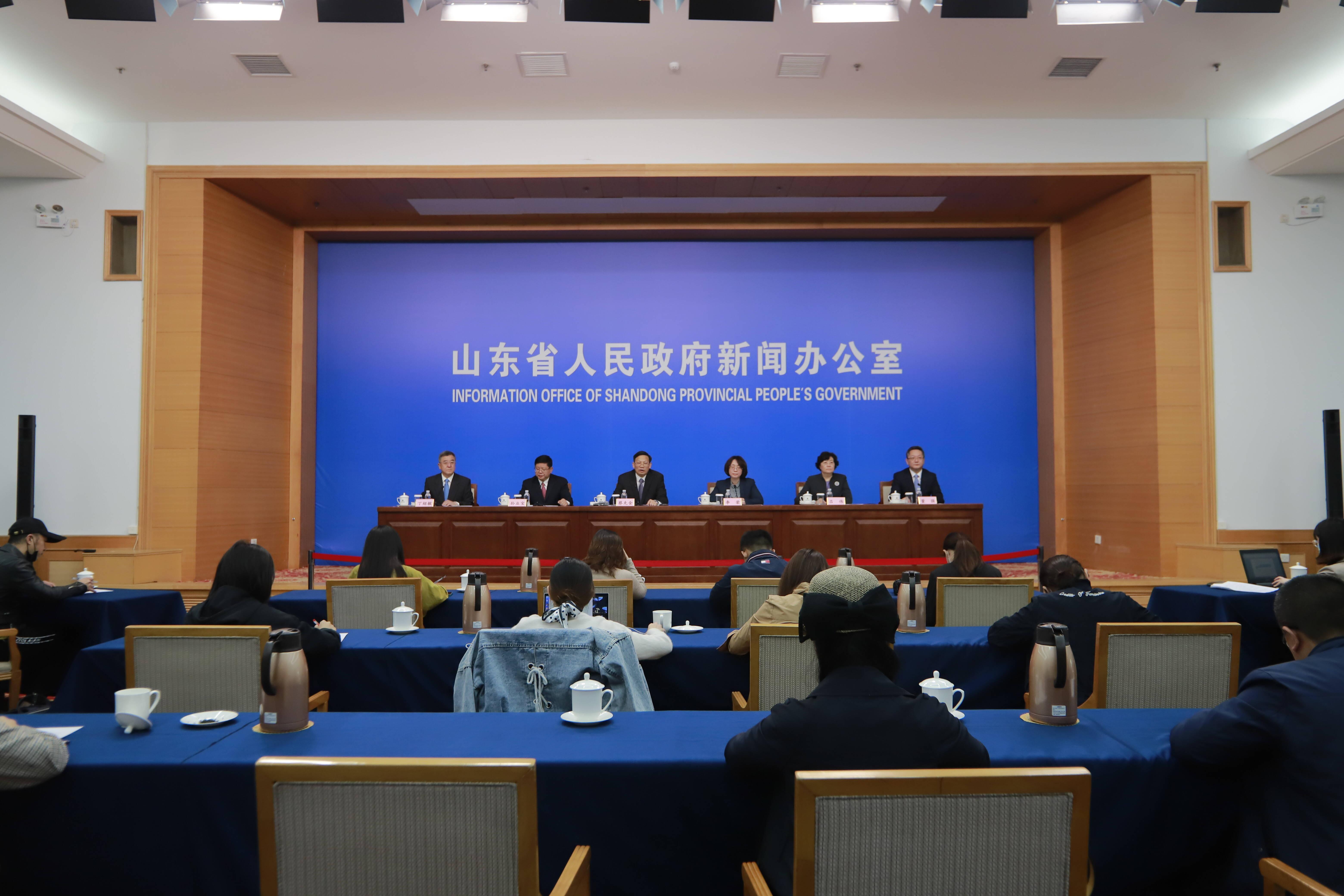 """""""中日韩对接合作发展山东行""""将于4月24日至26日在济南、泰安、济宁举办"""