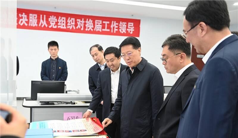 淄博市委书记江敦涛到周村区调研基层党建工作