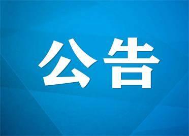 8月20日,烟台长岛旅游景区正式恢复开放