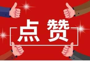 东营5家入选!山东省第三批省级中小学生研学基地名单公布