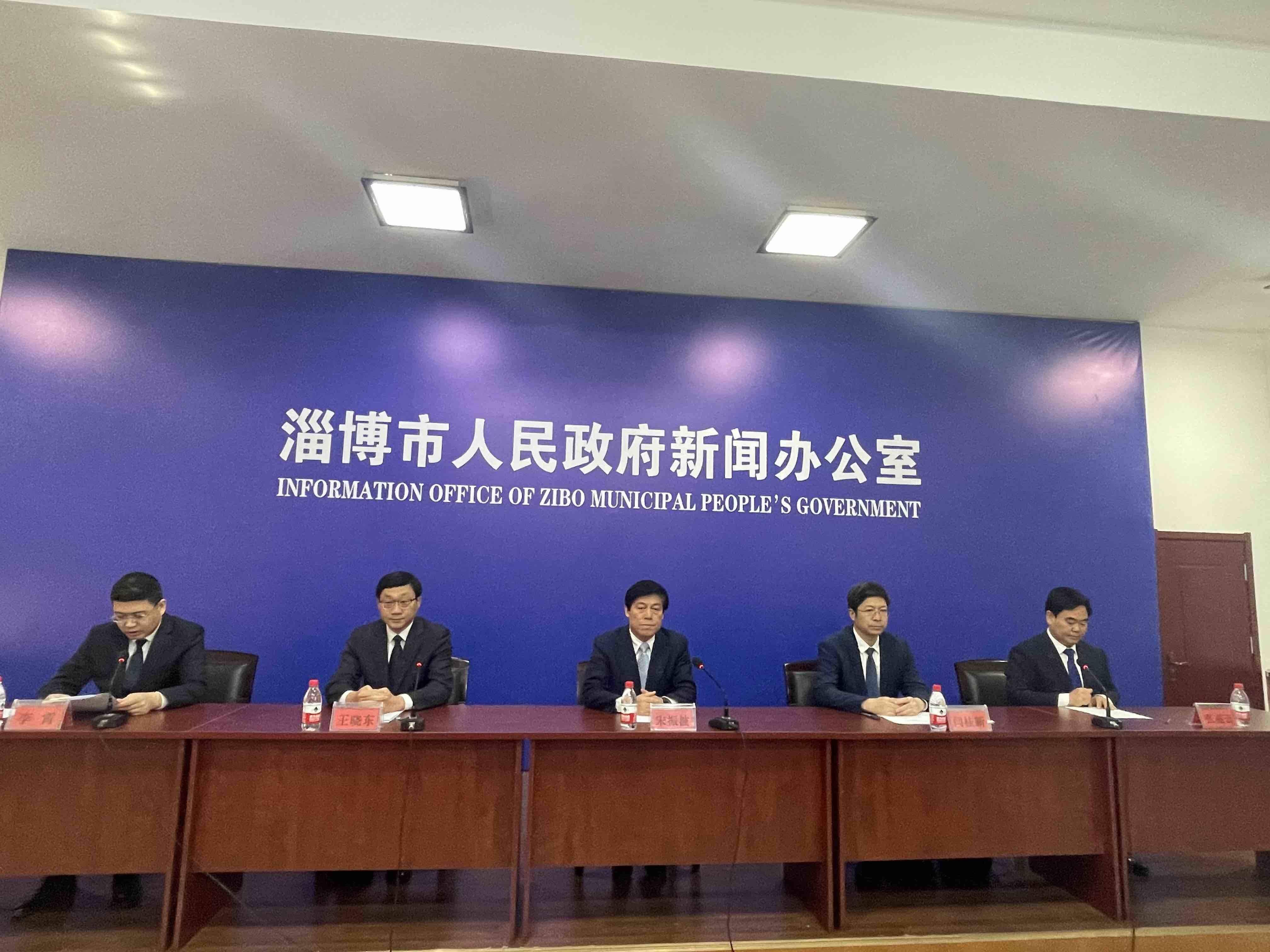 """同比增长19.5%!淄博一季度成绩单公布 各""""科""""成绩""""稳""""中有升"""