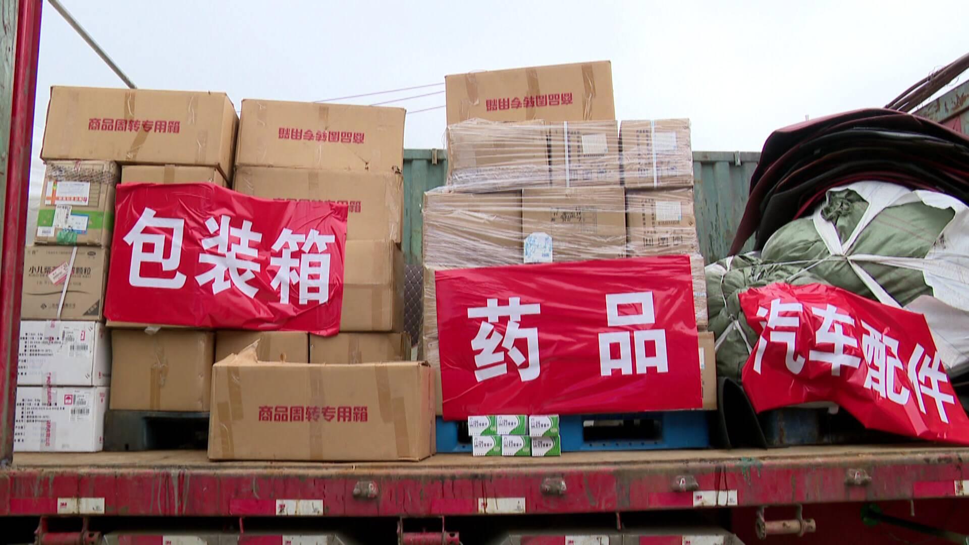 山东省举办2021年侵权假冒伪劣商品集中统一销毁行动