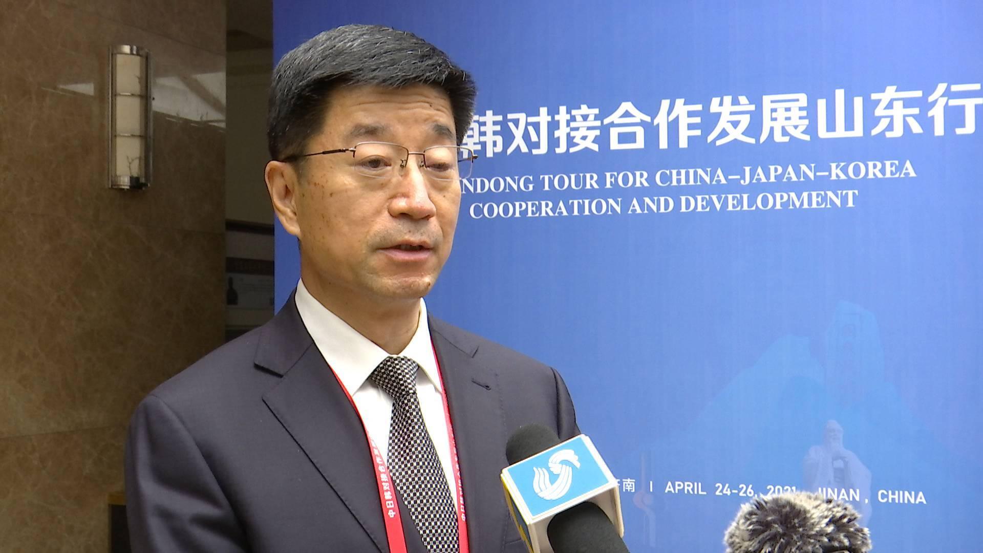 中日韩对接合作发展山东行丨德州市副市长范宇新:山东国际友城黄河湾将提升全省对外开放竞争力
