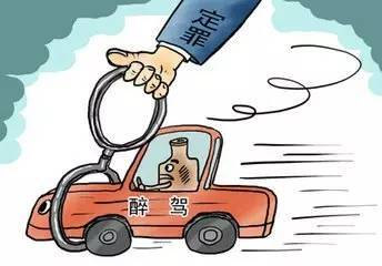 酒驾超速、校车超员 省交管局曝光4月3起典型案例