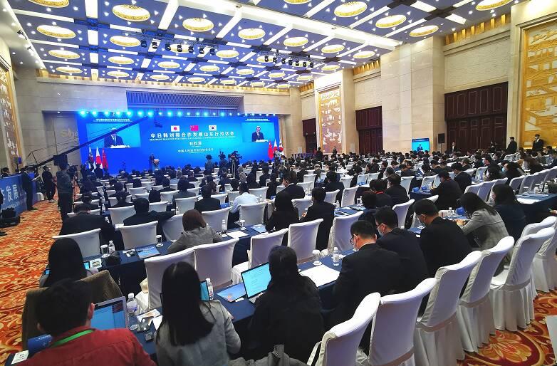 V观时政 中日韩对接合作发展山东行对话会举行