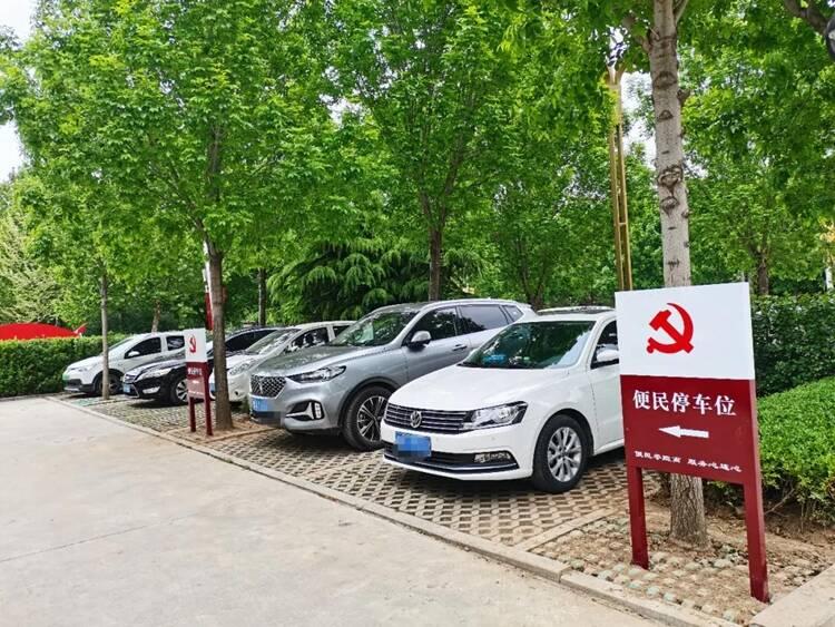 我为群众办实事|聊城东阿这两家政府单位70个停车位免费错时开放