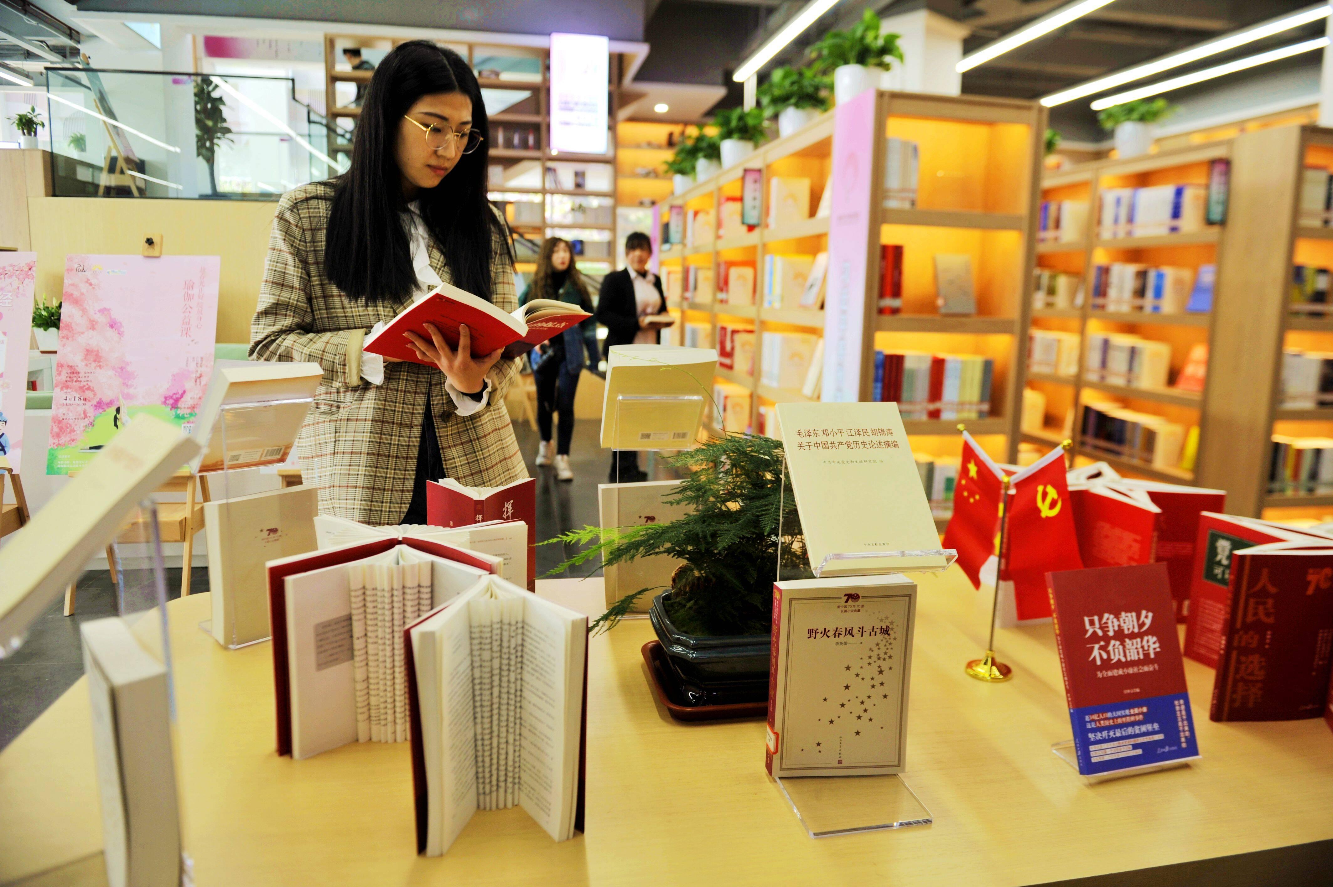 日照城市书房让党史学习融入市民日常阅读中