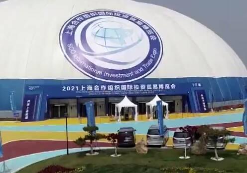 【新闻特写】上合博览会:共享上合机遇 共谋开放发展