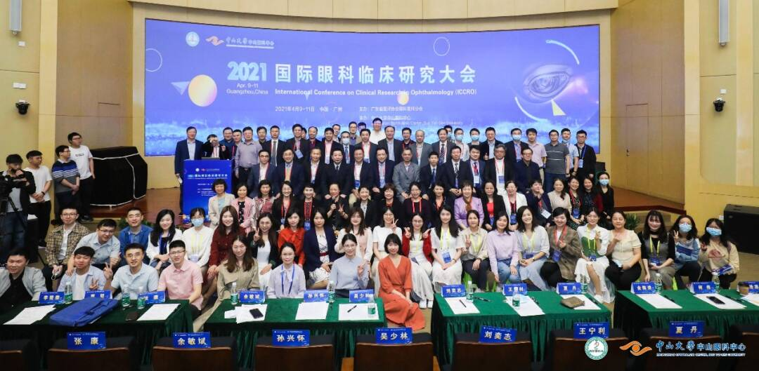 齐鲁眼药卓立平®亮相2021国际眼科临床研究大会