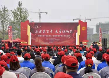 潍坊市坊子区:弘扬劳模精神和工匠精神 争创时代新功