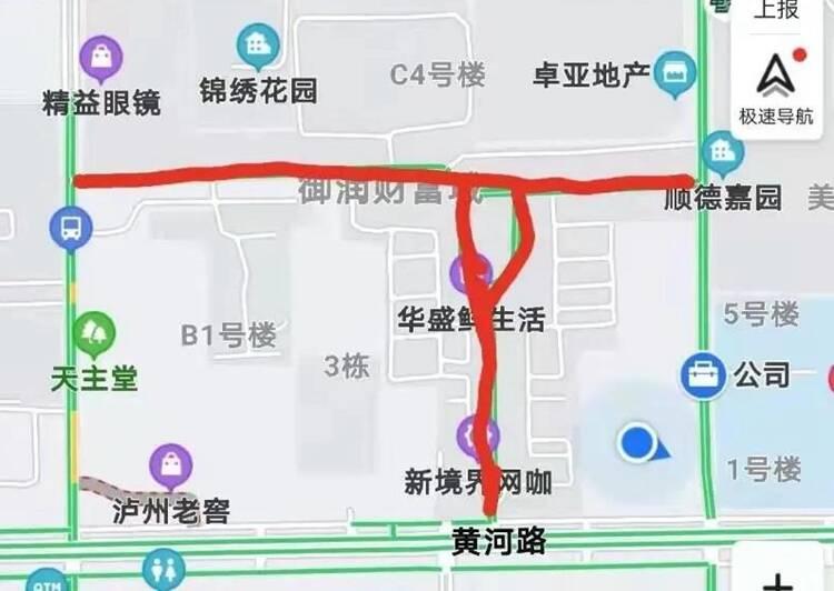 违停严重!聊城开发区这两处路段将启用电子监控抓拍违法停车