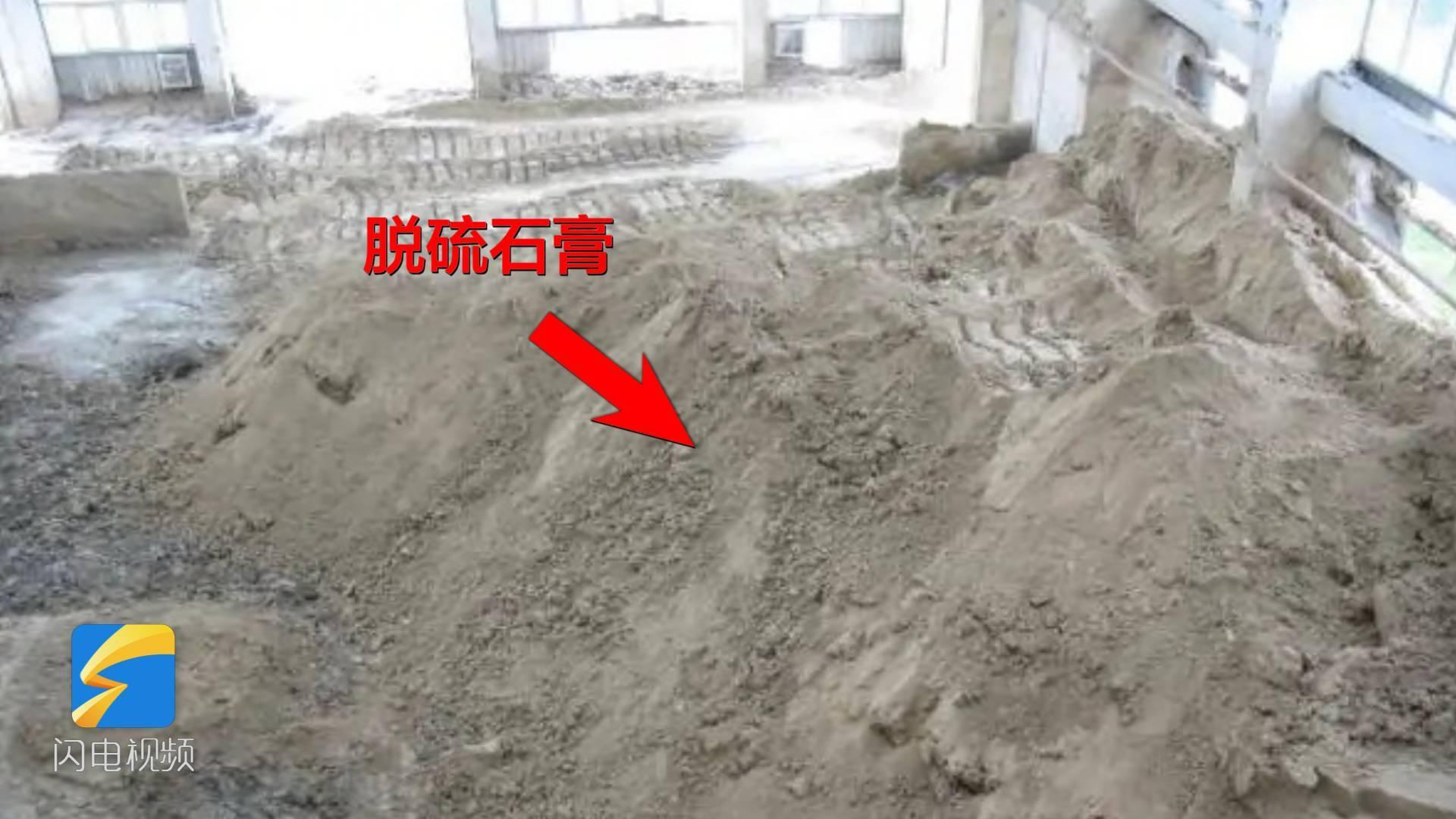 无处安放的固废|滨州村民反映不明灰白色物质被填埋在村里 记者实地调查