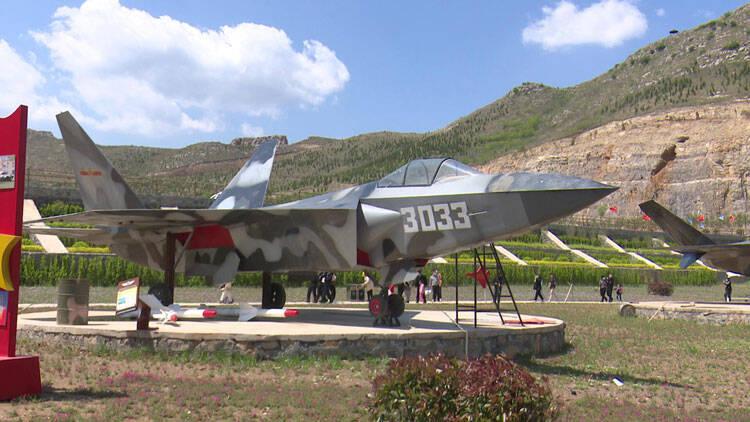 84秒|传承红色精神  弘扬爱国主义  山东青州航空科技博览基地正式开园