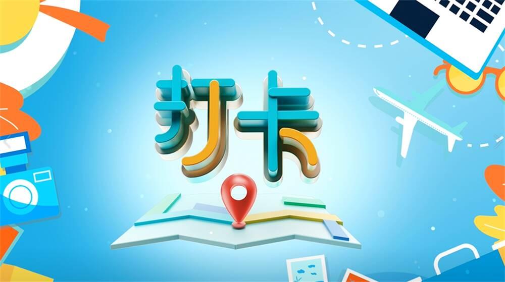 """打卡!探秘山东美术馆国际双年展""""背后的故事"""""""