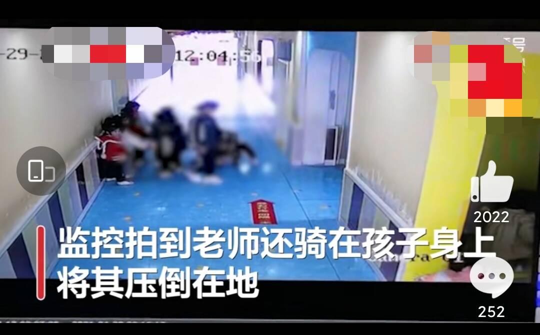 最新进展!临沂谷瑞幼儿园殴打学生的教师已被行政拘留