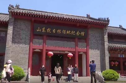 临沂莒南:五一小长假红色旅游备受青睐
