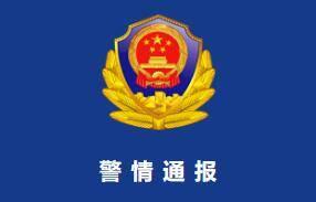临沂警方通报:涉嫌殴打孩子的老师已被行政拘留