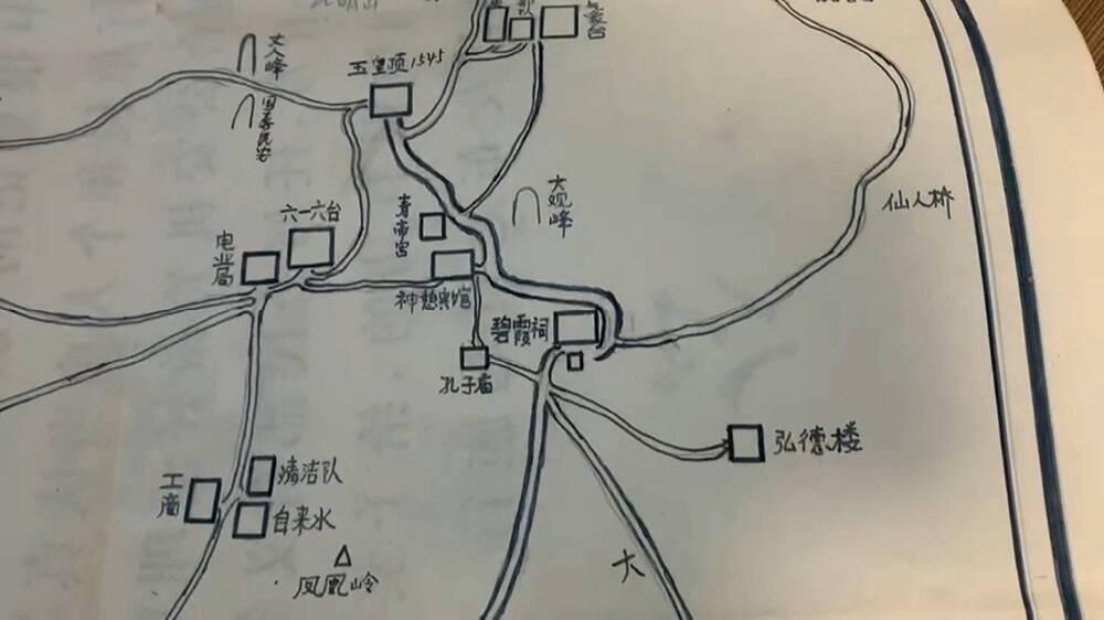 """泰山上超2000处石刻、古树已编号 民警手绘数字地图找人寻物比导航""""灵"""""""