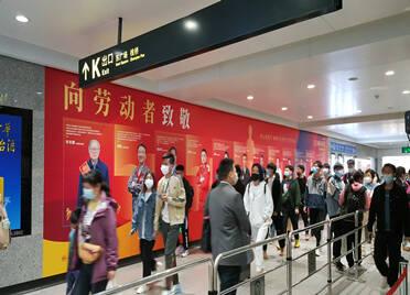 五一假期 青岛地铁线网客流达489.76万人次