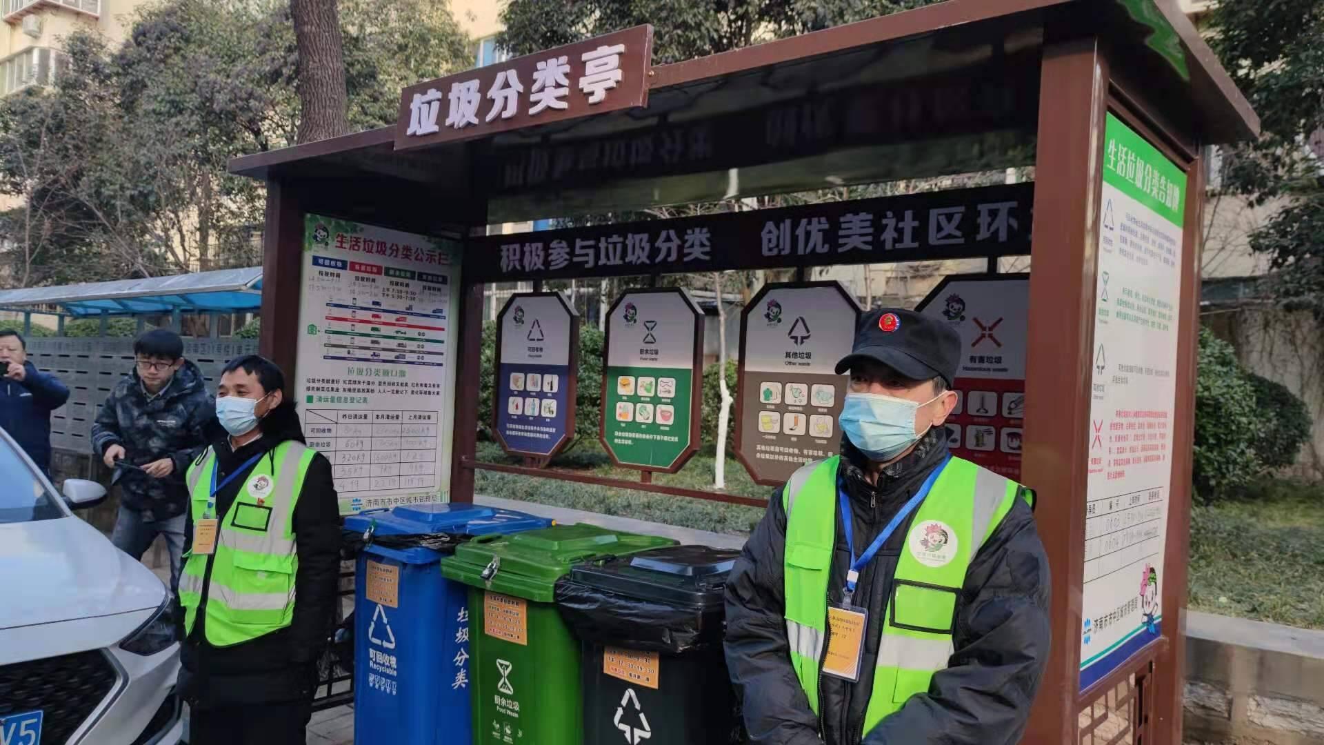 济南垃圾分类新政首周 上门回收搜索增6倍