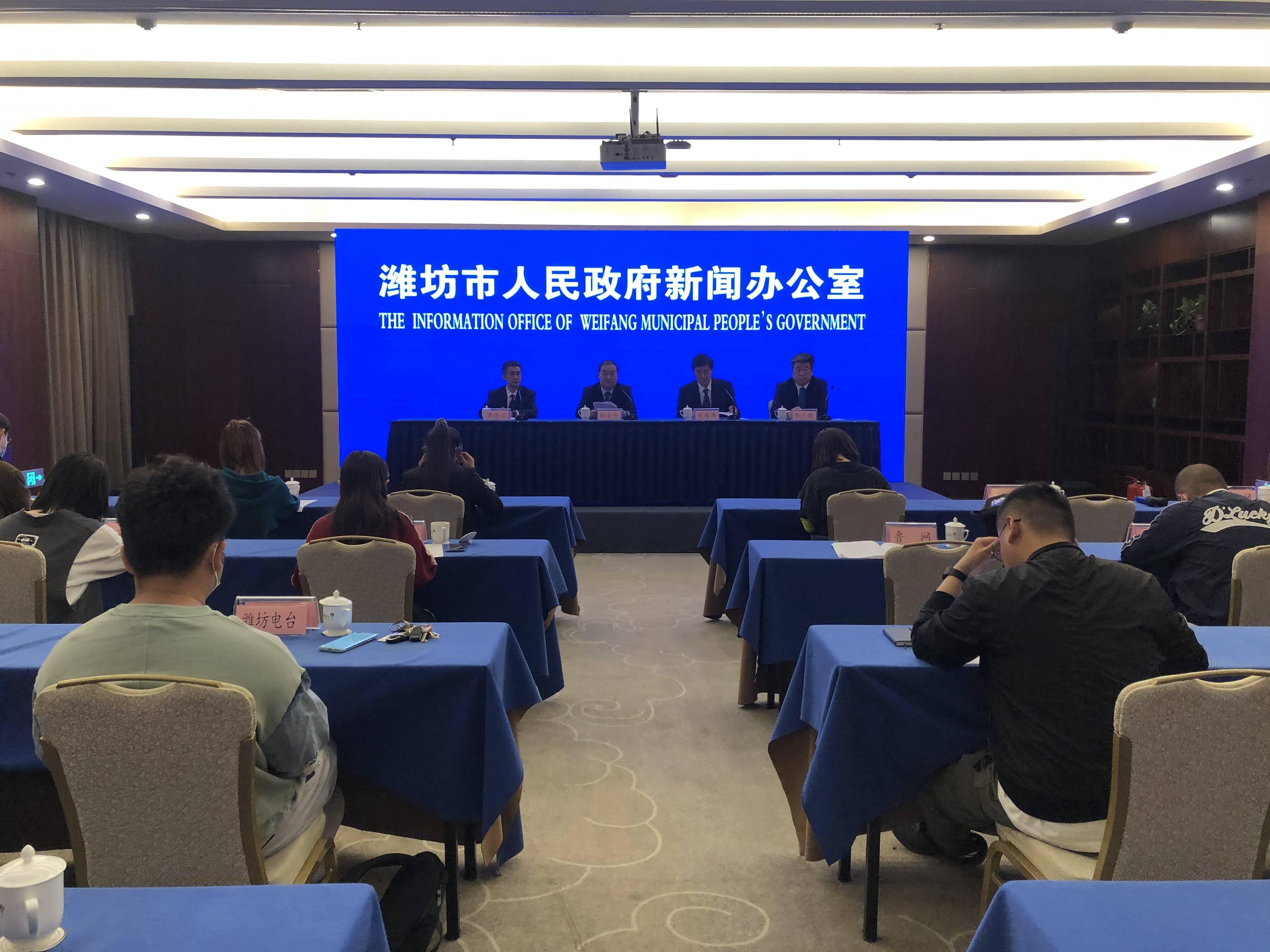 职教高考班、特殊才能学生、购买民办高中学位 2021年潍坊中考招生又有新举措