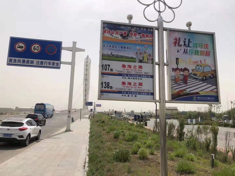 """企业服务专员协助增设站点!潍坊公交车可直达""""渤海之眼""""摩天轮"""