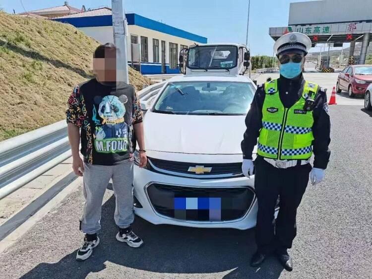 """驾驶证被扣、2000元办张假证、无证驾驶 山东这些司机上了""""黑榜"""""""
