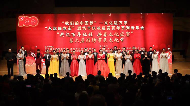 60秒|文化盛宴 全民共享!第六届潍坊市民文化节拉开帷幕