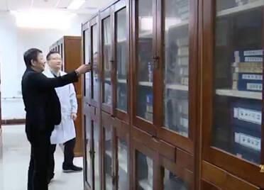 山东:深入挖掘古籍资源 打造中医药文化高地