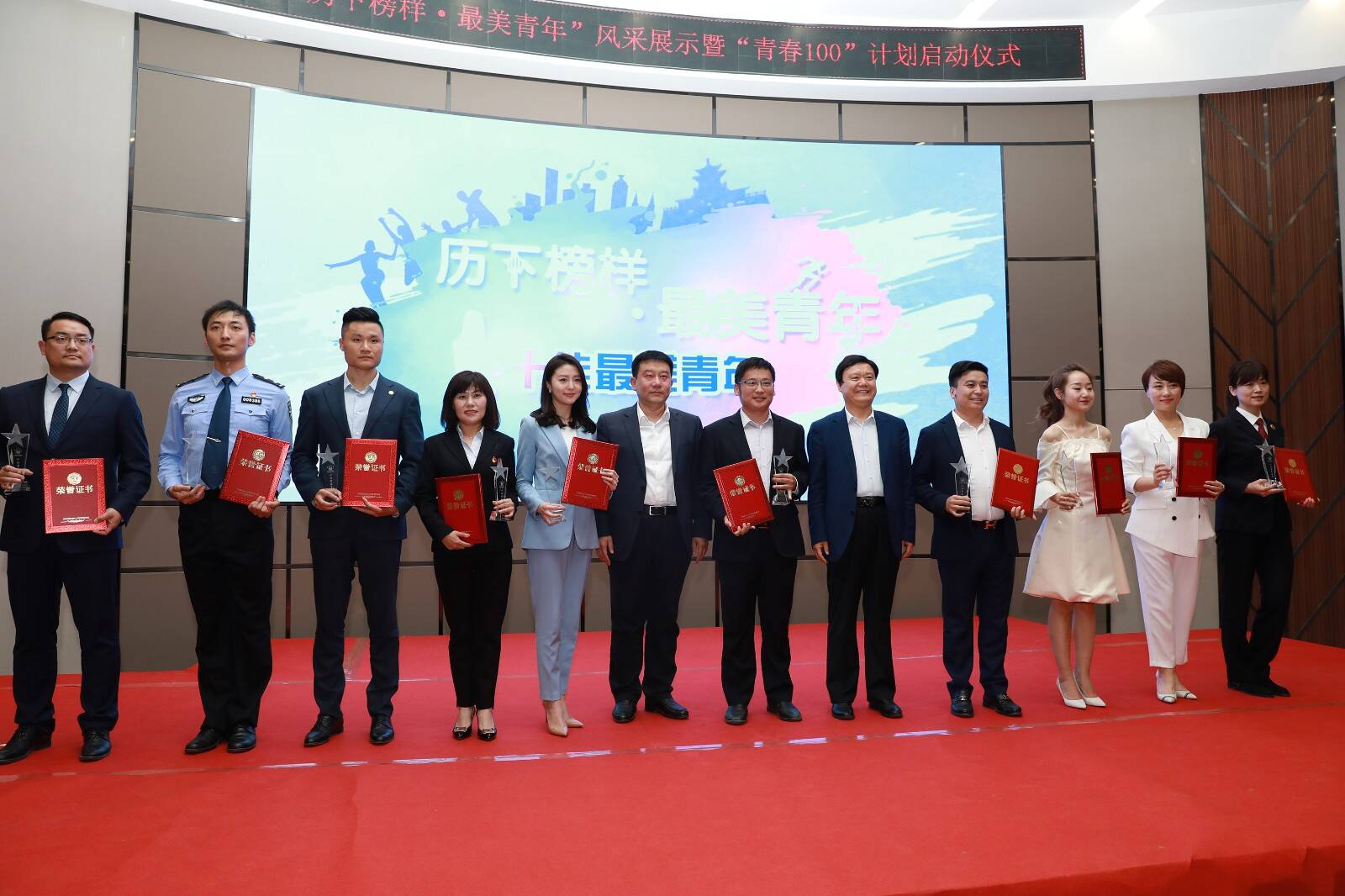 以青春之名 书写时代华章!济南市历下区为青年榜样颁奖