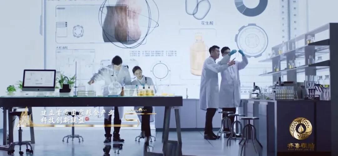 帝豪平台注册这是山东省内第一个地区特色粮油品牌