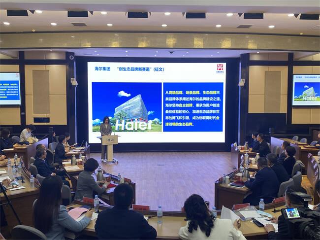 """2021年青岛市崂山区""""中国品牌日""""活动举行 《我们的名字:崂山》正式发布"""