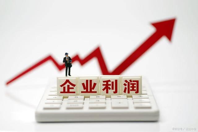 财看闪电丨山东省属国企一季度成绩公布 这些企业营收超100亿元