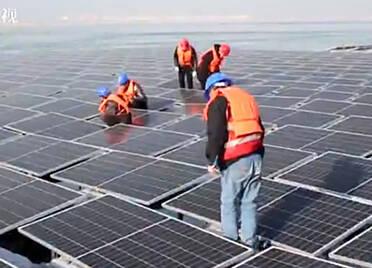 德州丁庄华能光伏电站并网发电 系全球单体最大水面漂浮式光伏电站