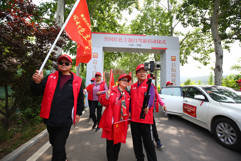 """济南这些场馆将开放红色文化展览!""""10个一批庆祝建党100周年""""系列活动发布"""