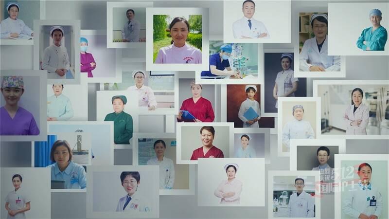 国际护士节MV:因护而生 因爱而美